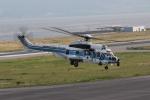 MA~RUさんが、関西国際空港で撮影した海上保安庁 EC225LP Super Puma Mk2+の航空フォト(写真)
