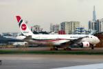 なごやんさんが、タンソンニャット国際空港で撮影したビーマン・バングラデシュ航空 777-266/ERの航空フォト(写真)