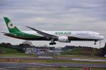 ユウイチ22さんが、成田国際空港で撮影したエバー航空 787-9の航空フォト(写真)