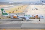 FLYING  HONU好きさんが、関西国際空港で撮影したエバー航空 A321-211の航空フォト(写真)