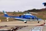 ドリさんが、福島空港で撮影した日本デジタル研究所(JDL) A109E Powerの航空フォト(写真)