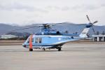 kumagorouさんが、仙台空港で撮影した北海道警察 AW139の航空フォト(写真)