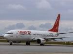 kikiさんが、那覇空港で撮影したイースター航空 737-86Nの航空フォト(写真)