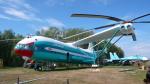 ちゃぽんさんが、モニノ空軍博物館で撮影したアエロフロート・ロシア航空 Mi-12Mの航空フォト(写真)