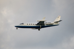 kuraykiさんが、羽田空港で撮影した不明 1124A Westwind IIの航空フォト(飛行機 写真・画像)