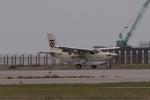 木人さんが、那覇空港で撮影したスカイトレック Kodiak 100の航空フォト(写真)