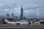 BENKIMAN-ENLさんが、台北松山空港で撮影したチャイナエアライン A330-302の航空フォト(写真)