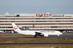 ハム太郎。さんが、羽田空港で撮影した日本航空 777-289の航空フォト(写真)