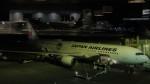 westtowerさんが、成田国際空港で撮影した日本航空 767-346/ERの航空フォト(写真)