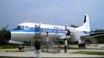 westtowerさんが、成田国際空港で撮影した日本航空機製造 YS-11の航空フォト(写真)