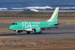 HEATHROWさんが、新潟空港で撮影したフジドリームエアラインズ ERJ-170-100 SU (ERJ-170SU)の航空フォト(写真)