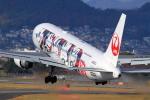 suu451さんが、伊丹空港で撮影した日本航空 767-346/ERの航空フォト(写真)