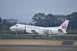 ワイエスさんが、鹿児島空港で撮影した日本エアコミューター 340Bの航空フォト(写真)