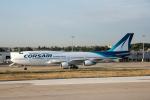 xingyeさんが、パリ オルリー空港で撮影したコルセール 747-422の航空フォト(写真)