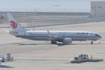 kuro2059さんが、中部国際空港で撮影した中国国際航空 737-89Lの航空フォト(写真)