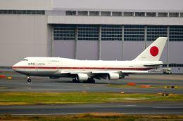 まいけるさんが、羽田空港で撮影した航空自衛隊 747-47Cの航空フォト(写真)