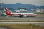 yanaさんが、福岡空港で撮影した中国聯合航空 737-89Pの航空フォト(写真)
