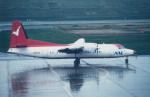 プルシアンブルーさんが、福島空港で撮影した中日本エアラインサービス 50の航空フォト(写真)