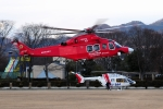 SAMBAR-2463さんが、群馬県沼田市(場外)で撮影した埼玉県防災航空隊 AW139の航空フォト(写真)