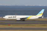 プルシアンブルーさんが、羽田空港で撮影したAIR DO 767-33A/ERの航空フォト(写真)