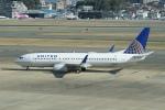 pringlesさんが、福岡空港で撮影したユナイテッド航空 737-824の航空フォト(写真)