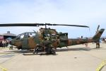 zero1さんが、岩国空港で撮影した陸上自衛隊 AH-1Sの航空フォト(写真)