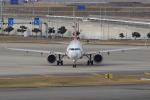 キイロイトリさんが、関西国際空港で撮影したベトジェットエア A321-271Nの航空フォト(写真)