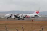 空旅さんが、伊丹空港で撮影した日本航空 767-346/ERの航空フォト(写真)