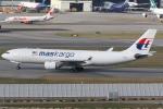 taka777さんが、香港国際空港で撮影したマレーシア航空 A330-223Fの航空フォト(写真)