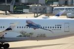 ハピネスさんが、関西国際空港で撮影したチャイナエアライン A350-941XWBの航空フォト(写真)