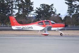 kumagorouさんが、仙台空港で撮影したジャパン・ジェネラル・アビエーション・サービス SR22の航空フォト(写真)