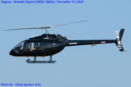 Chofu Spotter Ariaさんが、名古屋飛行場で撮影したセコインターナショナル 505 Jet Ranger Xの航空フォト(写真)