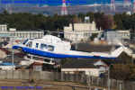 Chofu Spotter Ariaさんが、名古屋飛行場で撮影した東邦航空 412EPの航空フォト(飛行機 写真・画像)