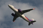MA~RUさんが、関西国際空港で撮影した香港エクスプレス A320-271Nの航空フォト(写真)