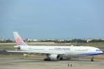 安芸あすかさんが、台湾桃園国際空港で撮影したチャイナエアライン A330-302の航空フォト(写真)