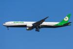 mameshibaさんが、成田国際空港で撮影したエバー航空 777-3SH/ERの航空フォト(写真)