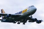 mameshibaさんが、成田国際空港で撮影したアトラス航空 747-47UF/SCDの航空フォト(写真)