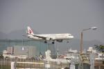 おがりょうさんが、福岡空港で撮影した中国東方航空 737-89Pの航空フォト(写真)