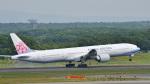 パンダさんが、新千歳空港で撮影したチャイナエアライン 777-309/ERの航空フォト(写真)