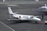 Gambardierさんが、岡南飛行場で撮影した日本法人所有 501 Citation I/SPの航空フォト(写真)
