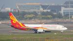 2wmさんが、台湾桃園国際空港で撮影した海南航空 737-86Nの航空フォト(写真)