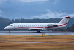 mojioさんが、静岡空港で撮影した环天航空 CL-600-2B19 Challenger 850の航空フォト(飛行機 写真・画像)