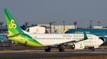 パンダさんが、成田国際空港で撮影した春秋航空日本 737-8ALの航空フォト(写真)