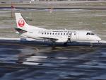 furaibo123さんが、札幌飛行場で撮影した北海道エアシステム 340B/Plusの航空フォト(飛行機 写真・画像)