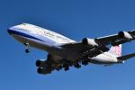 パンダさんが、成田国際空港で撮影したチャイナエアライン 747-409の航空フォト(写真)