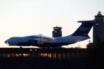 木人さんが、成田国際空港で撮影したシルク・ウェイ・エアラインズ Il-76TDの航空フォト(写真)