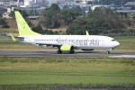 kumagorouさんが、宮崎空港で撮影したソラシド エア 737-86Nの航空フォト(写真)