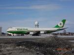 OMAさんが、新千歳空港で撮影したエバー航空 747-45Eの航空フォト(飛行機 写真・画像)
