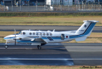 れんしさんが、福岡空港で撮影した海上保安庁 B300の航空フォト(写真)