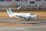 ゆう改めてさんが、福岡空港で撮影した海上保安庁 B300の航空フォト(写真)